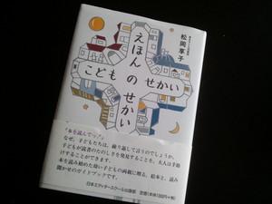 2011-12-03 14.33.26.jpg