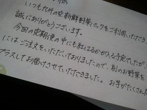 2012-01-19 15.51.34.jpg