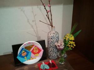 2012-03-02 16.05.20.jpg