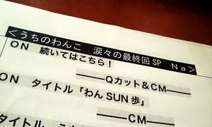 C360_2012-09-12-12-40-54.jpg